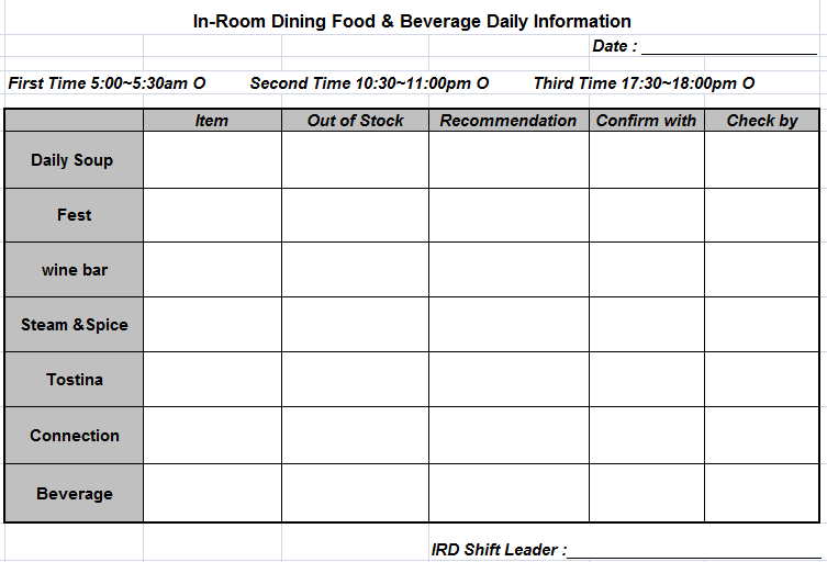 Ird Form In Room Dining